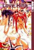 Love Hina Volume 12