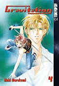 Gravitation #04 Cover