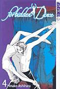 Forbidden Dance 04