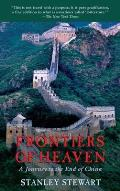 The Gold-plated Porsche