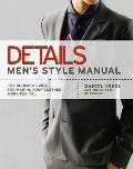 Details Men's Style Manual (07 Edition)