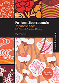 Japanese Style 250 Patterns for Projects & Designs With CDROM
