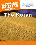Complete Idiot's Guide to the Koran Cover