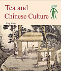 Tea & Chinese Culture