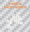 Chinese Crosswords