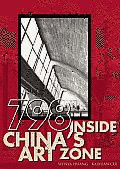798: Inside China's Art Zone Cover