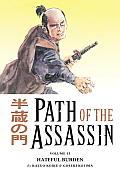 Path of the Assassin Volume 13 Hateful Burden