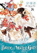 Bride of the Water God Volume 2