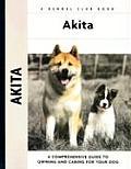 Akita 006 Kennel Club