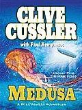 Medusa (Large Print)