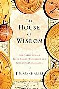 House of Wisdom (10 Edition)