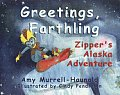 Greeting Earthlings - Signed Edition