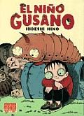 Manga Terror Vol. 3: El Nino Gusano: Manga Terror Vol. 3: Bug Boy
