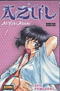 Azul, AI Yori Aoshi Vol. 1 (En Espanol): AI Yori Aoshi Vol. 1