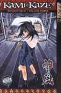 Kami Kaze Volume 3