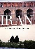 Iran: People Interrupted (Large Print) (07 Edition)