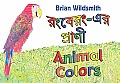 Brian Wildsmith's Animal Colors (Bengali/English)