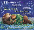 Good Night, Little Sea Otter (Burmese Karen/Eng)