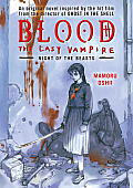 Blood The Last Vampire Night of the Beasts