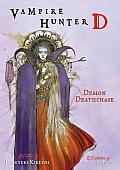 Vampire Hunter D Novel Volume 3 Demon Deathc