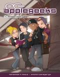 Applegeeks #01: Freshman Year