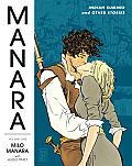 Manara Library Volume 1