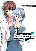Neon Genesis Evangelion The Shinji Ikari Raising Project Volume 9