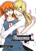 Neon Genesis Evangelion #10: Neon Genesis Evangelion: The Shinji Ikari Raising Project, Volume 10