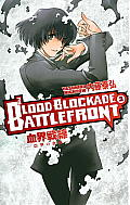 Blood Blockade Battlefront Volume 3 (Blood Blockade Battlefront)