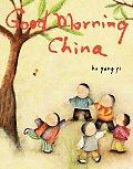 Good Morning China