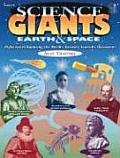 Science Giants: Earth & Space: 25 Activities Exploring the World's Greatest Scientific Discoveries