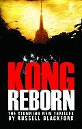 Kong Reborn