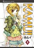 Kamui #09: Kamui: Volume 9