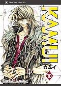 Kamui Volume 10
