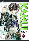 Kamui Volume 11