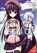 Sola 01