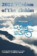 2012 Wisdom of the Elohim The Complete Virtual Serenity 12 Part Teaching Series Transcript