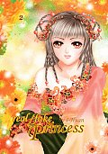 Real/Fake Princess: Volume 2