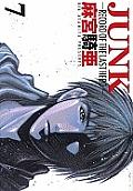 Junk Volume 7