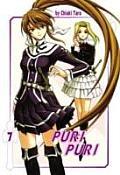 Puri Puri Volume 7