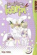 Kamichama Karin 05