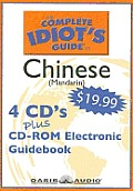 Mandarin Chinese Program 1 (Complete Idiot's Guides) Cover