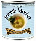 Portable Jewish Mother Guilt Food & When Are You Giving Me Grandchildren