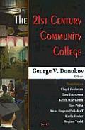 21st Century Community College