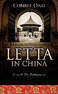 Letta in China