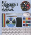 Designers Desktop Manual 1st Edition