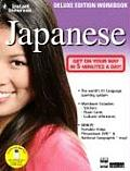 Instant Immersion Japanese With Stickers & Flash Cards & DVD ROM