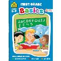 Super Deluxe Basics First Grade