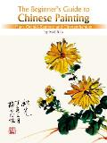 Plum, Orchid, Bamboo and Chrysanthemum (Beginner's Guide to Chinese Painting)