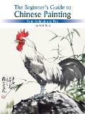 Farm Animals and Pets: The Beginner's Guide to Chinese Painting